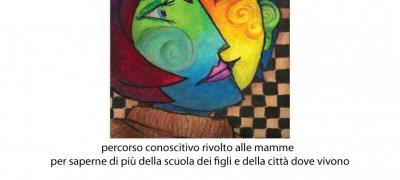 Diario di una mamma: vademecum della scuola italiana
