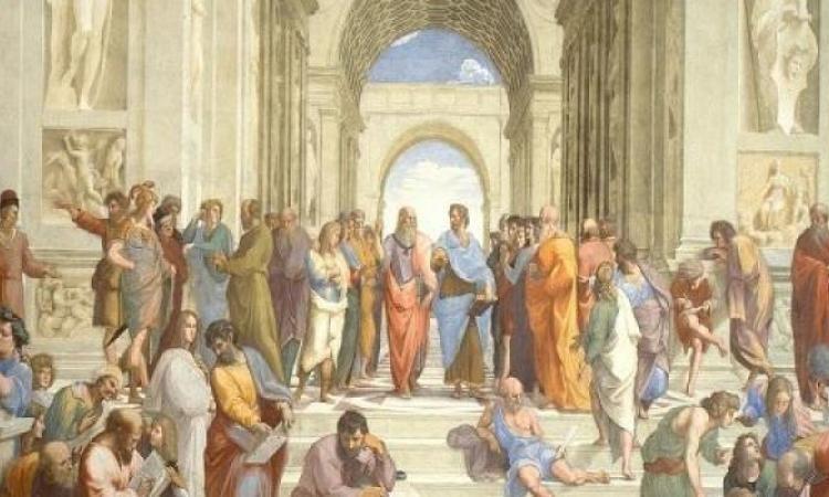 Le giornate della filosofia 2021