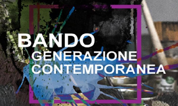 Innovazione culturale: un premio per gli under 35
