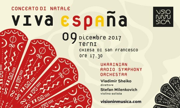 Visioninmusica. Concerto di Natale 2017: Viva España